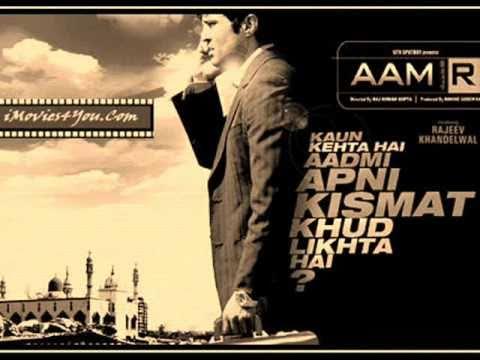Aamir- Bandya ho (Khuda ke Liye)