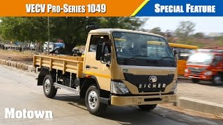 Eicher Pro Series 1049 | Special Feature | Motown India