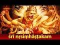 Sri Nrsimhashtakam | Sri Vijayendra Tirtha | Powerful Mantra for Protection