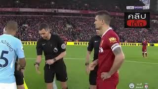 Liverpool VS Manchester City -Premier League 2017-2018