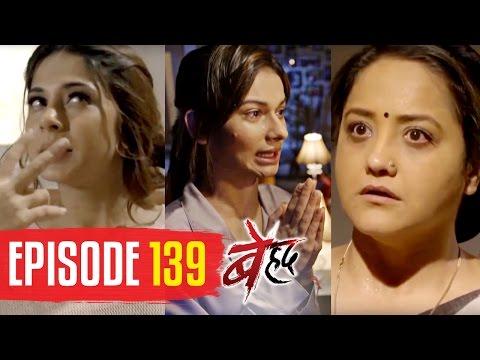 Beyhadh | Episode 139 | Saanjh prays to save Vandana from Maya | 21 April 2017 thumbnail