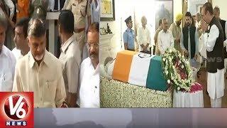 AP CM Chandrababu Pays Condolences To Former PM Atal Bihari Vajpayee