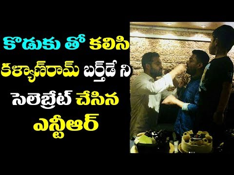 Jr NTR and His Son Abhay Ram at Kalyan Ram Birthday Celebrations | Tollywood News #9RosesMedia
