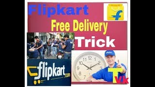 Flipkart Free Delivery Trick || Flipkart Free Delivery On Every Product || Technical Vk
