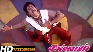 Mazhai Thulli... Tamil Movie Songs - Sangamam [HD]