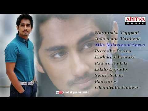 Siddharth Latest Telugu Hit Songs | Jukebox video