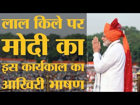 Lal Qila से Independence Day पर PM Narendra Modi की Full Speech | The Lallantop