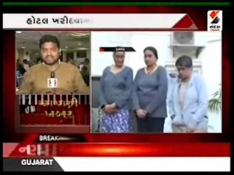Sandesh News: Fraud done by 3 women on buying hotel at Ahmedabad