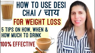Lose Weight With Desi Chai | Tips to Maximize Benefits of Indian Tea in Weight Loss | 100% Effective