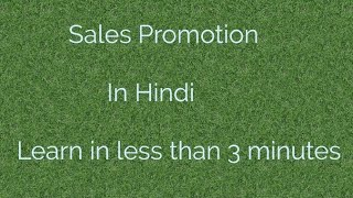 Sales Promotion |Marketing |In Hindi |Only Audio