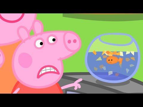 Свинка Пеппа на русском все серии подряд 🐟 Золотая рыбка | Мультики