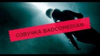 Киногрехи - Прометей