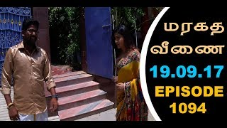 Maragadha Veenai Sun TV Episode 1094 19/09/2017