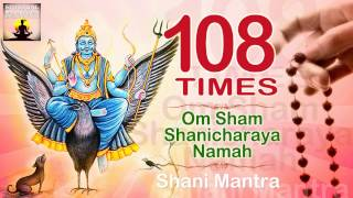 OM SHAM SHANICHARAYA NAMAHA |108 Chanting | Mantra Meditation for GOOD LUCK