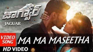 Jaguar Telugu Movie Songs   Ma Ma Mama Seetha Full Video Song   Nikhil Kumar,Deepti Saati  SS Thaman