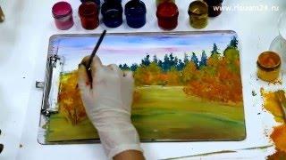 """Правополушарное рисование - видео урок """"Осенний пейзаж"""". Экспресс-курс от школы Артефакт."""