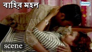 Aakash & Indrani gets Intimate - Bahir Mahal Scenes – Amitabha |Meghna– Bengali Hot Scenes