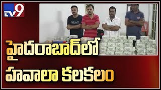 Hawala racket busted in Hyderabad, Rs 2.5 cr seized