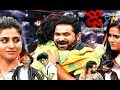 Dhee Champions | 22nd January 2020  | Full Episode | ETV Telu...