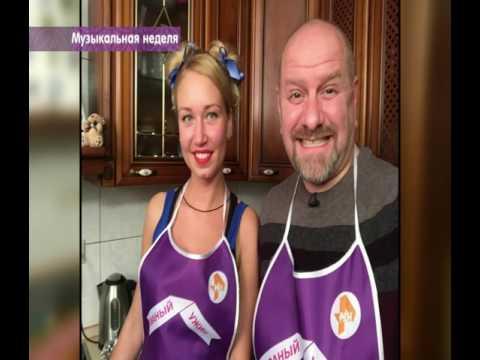 Званый ужин. Вася Ильченко. День 1 от 06.02.2017