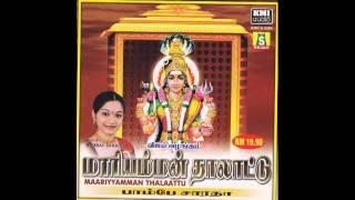 Mariamman Thalattu - Bombay Saradha