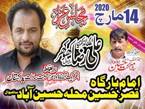 Live majlis Aza 14 march 2020 at sahiwal (jalsa zakir malik ali raza khokar)