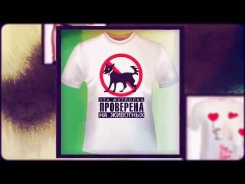 Оригинальные футболки. Прикольные футболки 2014