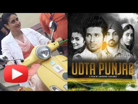 LEAKED!! Kareena Kapoor's Look From 'UDTA PUNJAB'