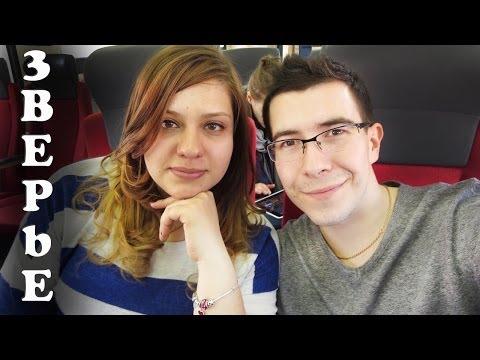 Вложки - Поехали в Европу !!! #Barcelona2014