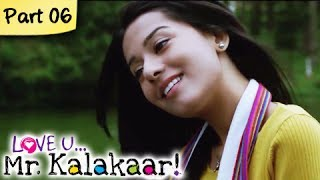 Love U...Mr. Kalakaar! - Love U...Mr. Kalakaar! - Part 06/09 - Bollywood Romantic Hindi Movie -  Tusshar Kapoor, Amrita Rao