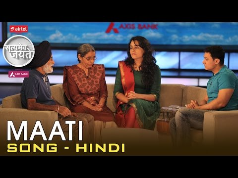 Maati - Song - Hindi | Satyamev Jayate - Season 3 - Episode...