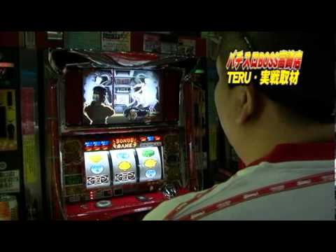 P-martTVBOSS TERU 201269