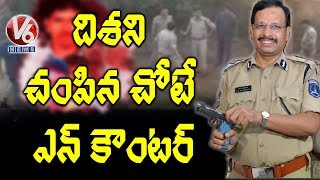 దిశ నిందితుల ఎన్ కౌంటర్ Exclusive LIVE || Disha Case Exclusive Updates LIVE || V6 Telugu News LIVE