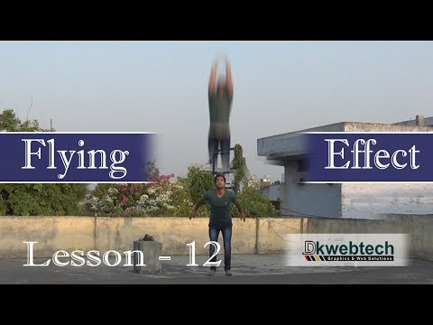 Flying Effect I After Effects Beginners Tutorials   I in Hindi #12