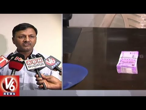 ACB Catches Urban Development SE Praveen Chandra While Accepting 2 Lakh Bribe | V6 News