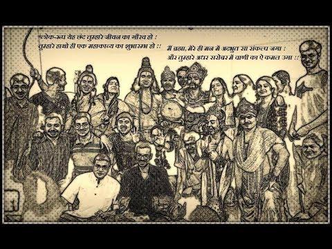 Ramlila, रामलीला - A Musical Play video