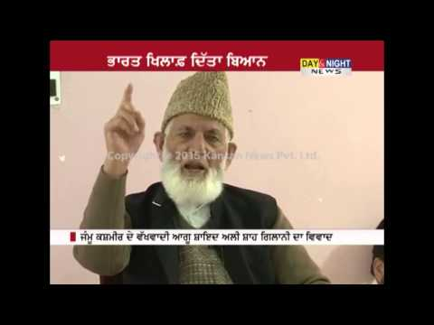 People will continue waving Pak flags in Kashmir: Syed Ali Shah Geelani