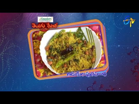 Atukula Pulihora | Telugu Ruchi | 15th October 2018 | ETV Telugu
