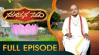 Garikapati Narasimha Rao | Nava Jeevana Vedam | Full Episode 1651 | ABN Telugu