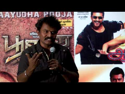 I Am Waiting To Direct Actor Vijay & Ajith- Director Hari In Poojai  Press Conference - Redpix 24x7 video