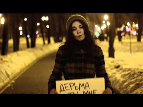 АлоэВера - Вместо меня