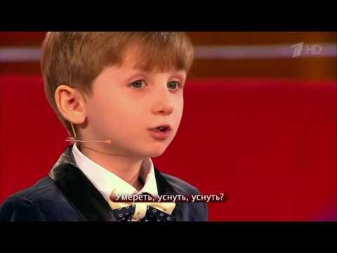 Extraordinary Russian boy reads Shakespeare in English
