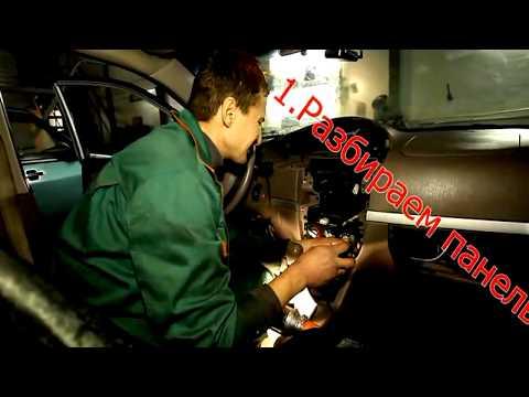 Замена радиатора печи в автомобиле