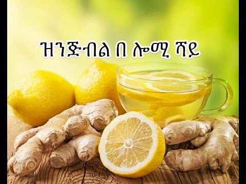 Amharic Ginger Lemon Detox Tea