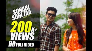 Chakma Music Video l Sonabi Suni Jaa l Arick l Ruposhi l Paltu Chakma l 2017