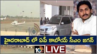 YS Jagan Meets Governor Narasimhan And KCR LIVE | Hyderabad | 10TV News