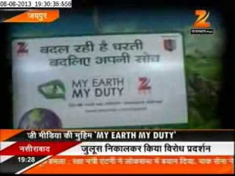 Zee News: My Earth My Duty Reaches Rajasthan