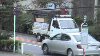 The Japanese Yaki-Imo Truck - Japan As It Truly Is