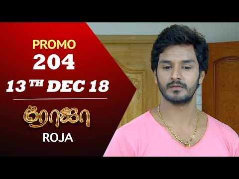 ROJA Serial   Episode 204    ரோஜா   Priyanka   SibbuSuryan   Saregama TVShows Tamil