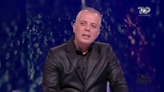 Top Story, 11 Dhjetor 2017, Pjesa 1 - Top Channel Albania - Political Talk Show